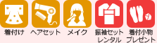 seijin_rental3